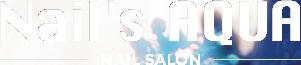 大阪府堺市|堺駅のネイルサロン・ネイルスクール [Nail's AQUA (ネイルズアクア)]